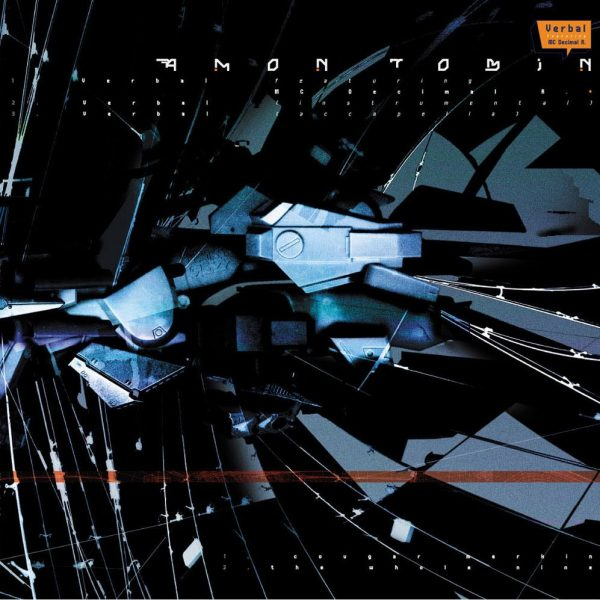 "Amon Tobin - Verbal 12"" front"