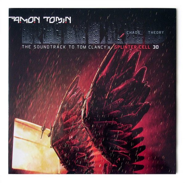 Amon Tobin - Chaos Theory Remixed LP inner sleeve front