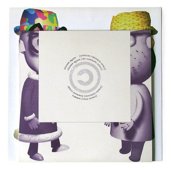 """Coldcut - Let Us Replay LP inner sleeve + 10"""""""