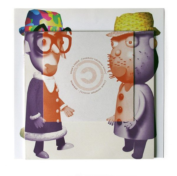 """Coldcut - Let Us Replay LP inner sleeve + 10"""" + 7"""" front. The three separate formats create the picture of the Coldcut figures once placed together."""