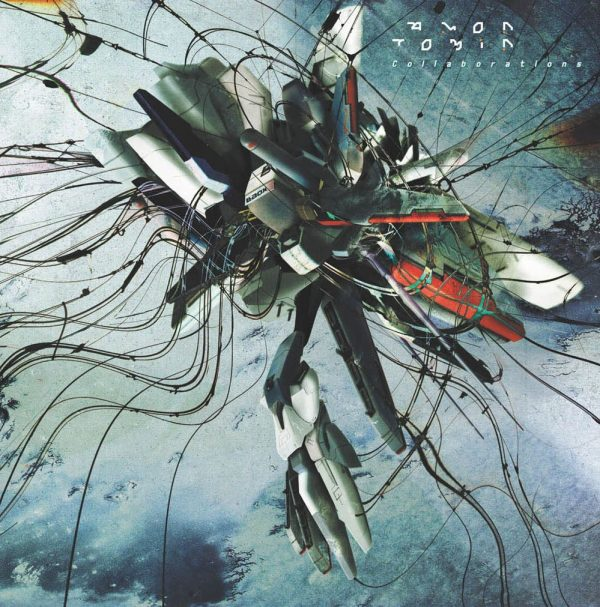 "Amon Tobin - Collaborations UK 12"" front"