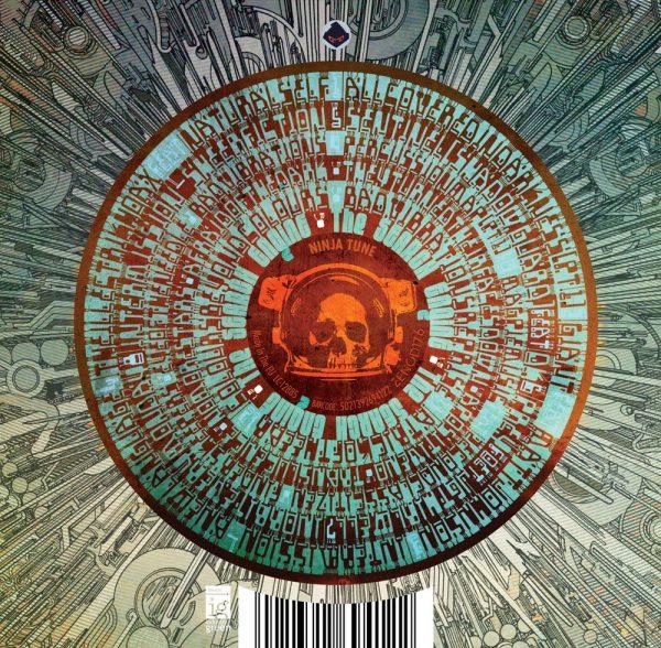 DJ Food - The Search Engine CD back