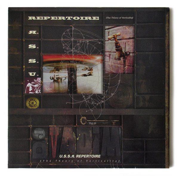DJ Vadim - USSR Repertoire LP front