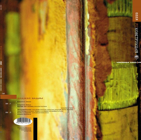 "DJ Vadim - USSR Reconstruction 12"" front"