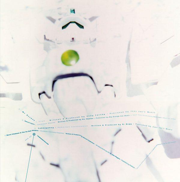Various - Funkungfusion LP inner sleeve